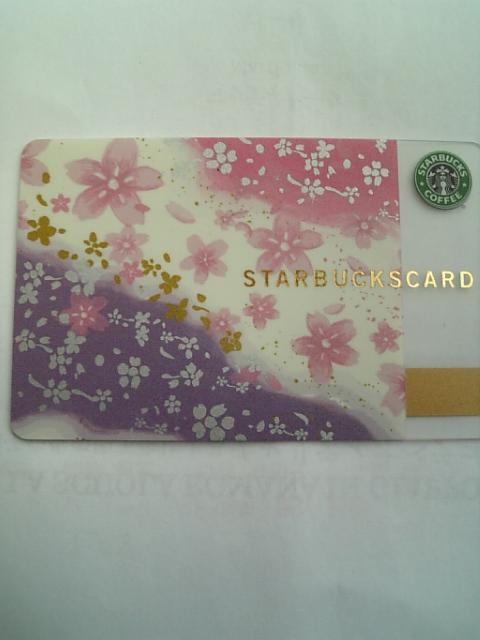 スターバックスカード 桜