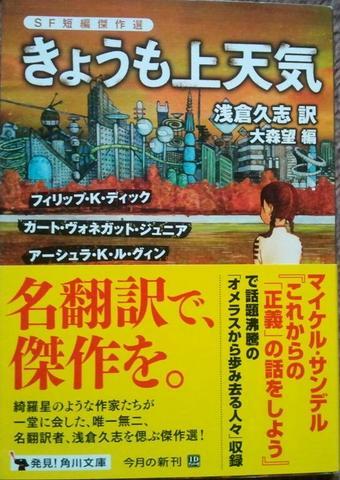 2011-03-28 14.34.48-1.jpg
